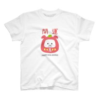 忍者犬たろうくん_開運 T-shirts