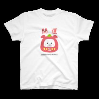 HAPPYDOG製作所@SUZURI支店の忍者犬たろうくん_開運 T-shirts