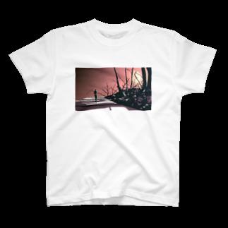 Gbの山路を登りながら T-shirts
