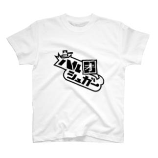 ハルオシュガー T-shirts