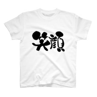 わらったかおがみたい T-shirts