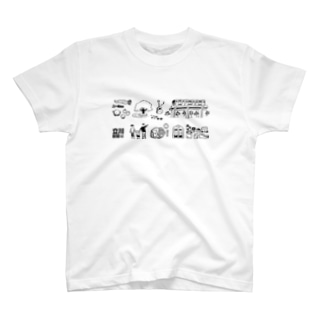 立川新聞 T-shirts