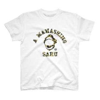 「のびにょき」A MAWASHING SARU Tシャツ T-shirts