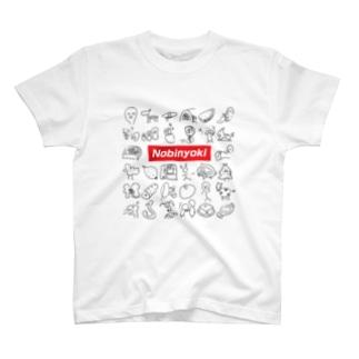 「のびにょき」絵しりとりTシャツ T-shirts