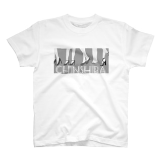 ちんシバ《モノクロ》 T-shirts