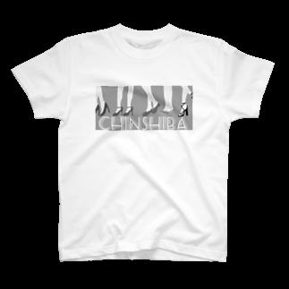 デリーのちんシバ《モノクロ》 T-shirts