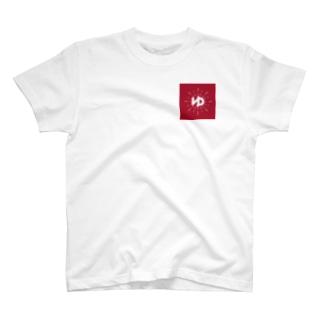 湯処まりえ T-shirts