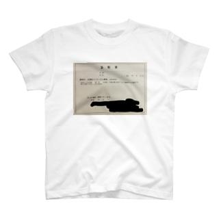 ヘルプマーク T-shirts