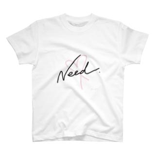 愛がなきゃ。 T-shirts