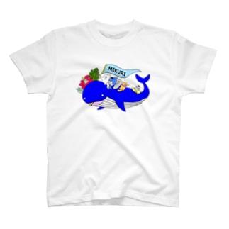くじらグッズみくり T-shirts