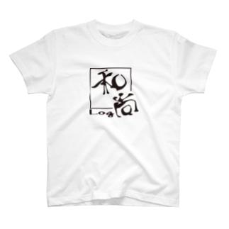 osho-log T-shirts