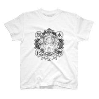 炭水化物 T-shirts