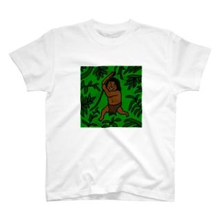 しげるターザンしてる T-shirts
