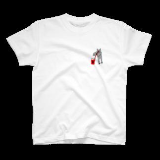 花くまゆうさくの血液型をさりげなく申告(O) T-shirts