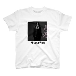 昂秀 T-shirts