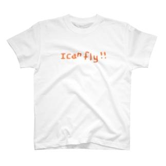 私は飛べる! T-shirts
