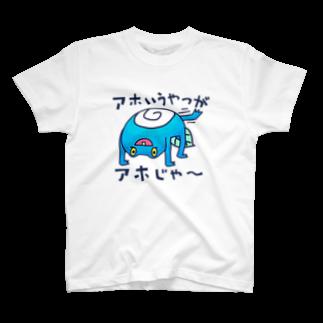 エムニジュウロクのフィビやん T-shirts
