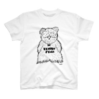 KEMUKUJYARA T-shirts