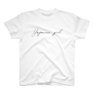 ジャパニーズガール T-shirts