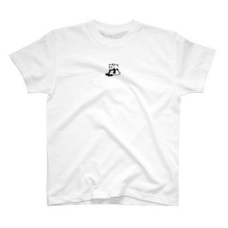 グラサンパンダ T-shirts