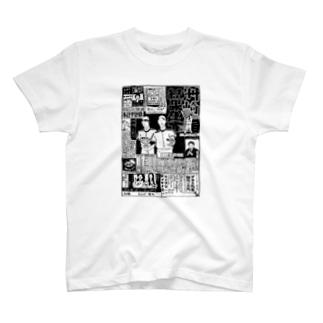 スポーツ紙 T-shirts