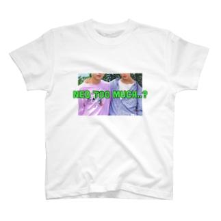 NCT マクドん T-shirts