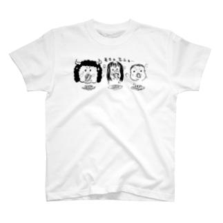 齋藤家 T-shirts