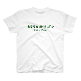 リアルアバターのポリゴン数 T-shirts