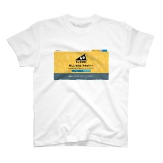 オリジナルグッズを手軽に作成・販売 | SUZURI(スズリ) Thu Mar 12 2015 01:07:09 GMT+0900 (JST) Tシャツ