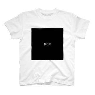 """月曜を支配しろ """"MON""""(黒) T-shirts"""