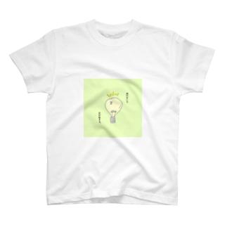 電球くん T-shirts