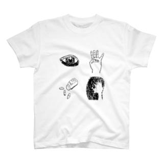 A10n3 emoji  T-shirts