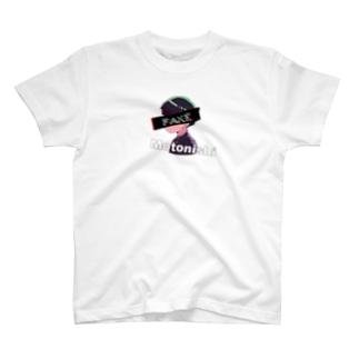 おおうそつき T-shirts