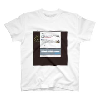 """ひさいちさんはTwitterを使っています: """"三倍案件です / """"GMO系、手作りアクセ売買 作家と交流へイベントも  :日本経済新聞"""" http://t.co/TcWyCE2n6r"""" Thu Mar 12 2015 13:10:17 GMT+0900 (JST) T-shirts"""