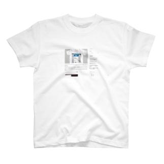 ワンクリックでインターネットをTシャツにアーカイブれるGoogle chrome拡張作った。 - パルカワ2 Thu Mar 12 2015 13:54:39 GMT+0900 (JST) T-shirts