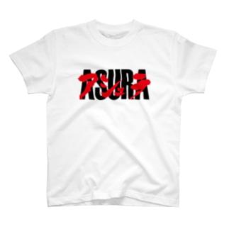 アシュラ T-shirts