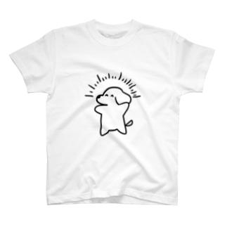 色々疲れちったイッヌ T-shirts