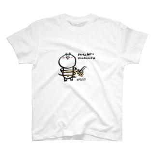 長いものに巻かれるブタ〜パスタ編〜 T-shirts