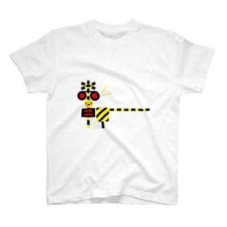 ふみきりくん T-shirts