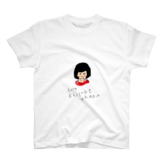 ムスメの似顔絵。 T-shirts