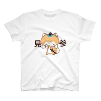 わんこ侍 T-shirts