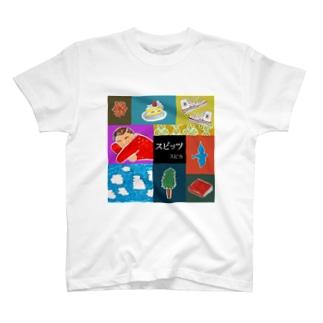 スピカ - スピッツ T-shirts
