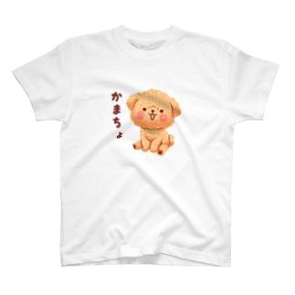 かまちょトイプードル T-shirts