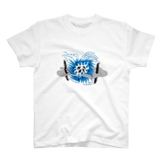 星(blue) T-shirts