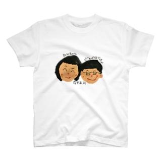 ひな作 T-shirts
