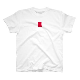 馴染みのカラー T-shirts