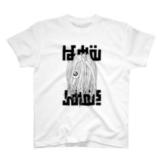 モンスター T-shirts
