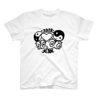 犬飯 福付き T-shirts