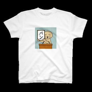 efrinmanの「パン」と「散歩」(両面) T-shirts