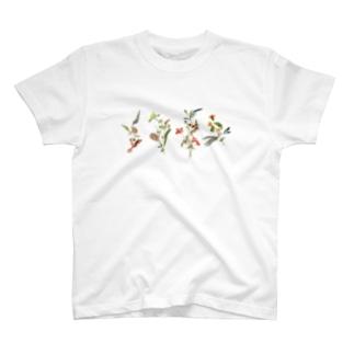 love me, my ivy T-shirts